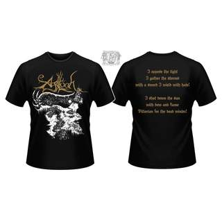 AGALLOCH - Pale Folklore, T-Shirt